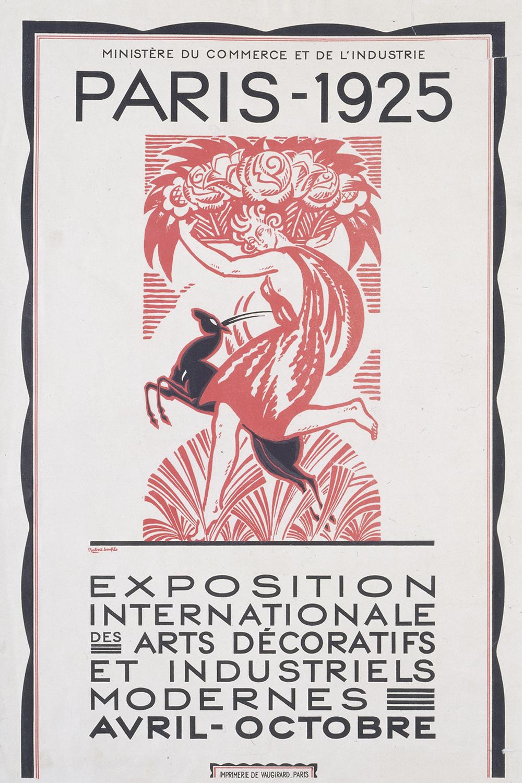 Афиша международной выставки в Париже в 1925 году