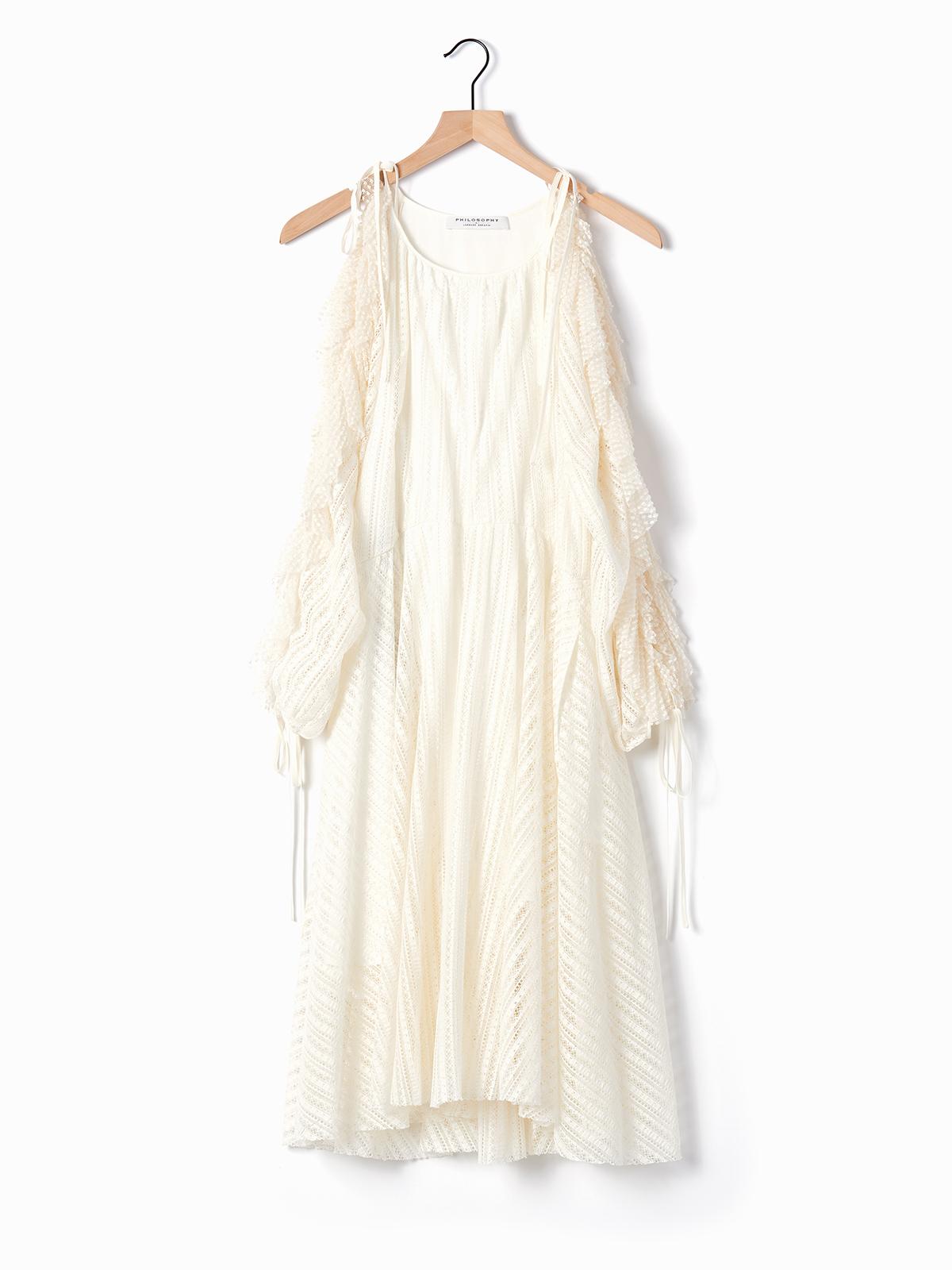 Philosophy di Lorenzo Serafini Cold Shoulder Dress