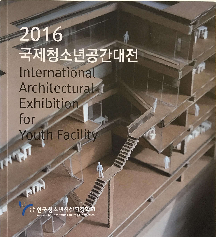 Korea International Exhibition.JPG