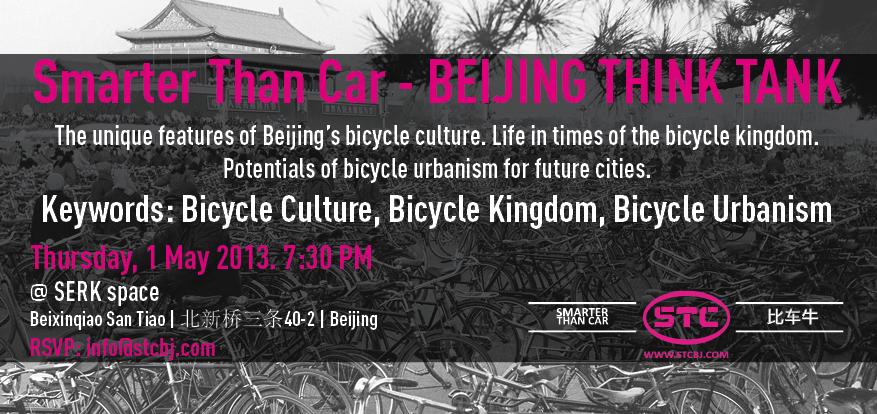 STC_Beijing Think Tank 2013-05-01.jpg