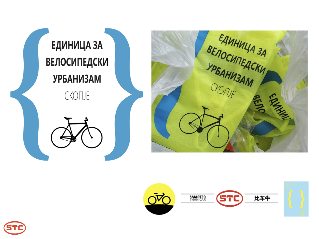Smarter-Than-Car_Bicycle-Urbanism-Unit_.002.jpeg