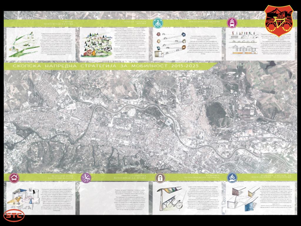 Smarter-Than-Car_Bicycle-Urbanism-Unit_.012.jpeg