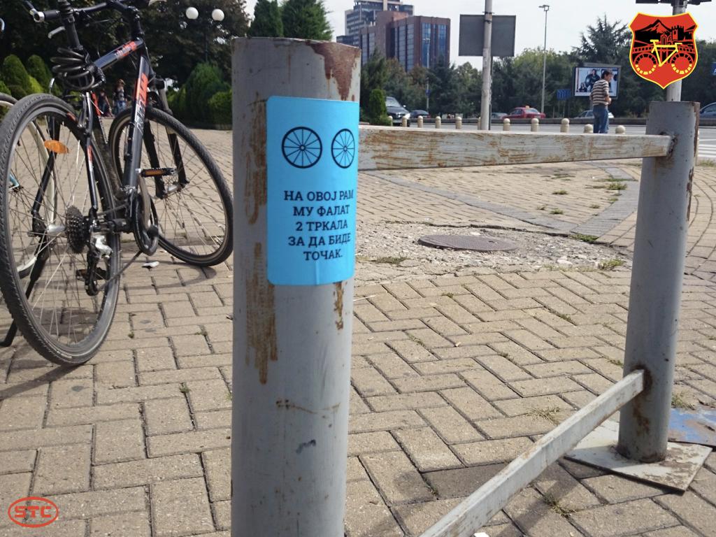 Smarter-Than-Car_Bicycle-Urbanism-Unit_.015.jpeg
