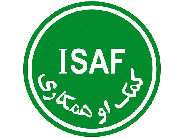 Isaf logo.jpg