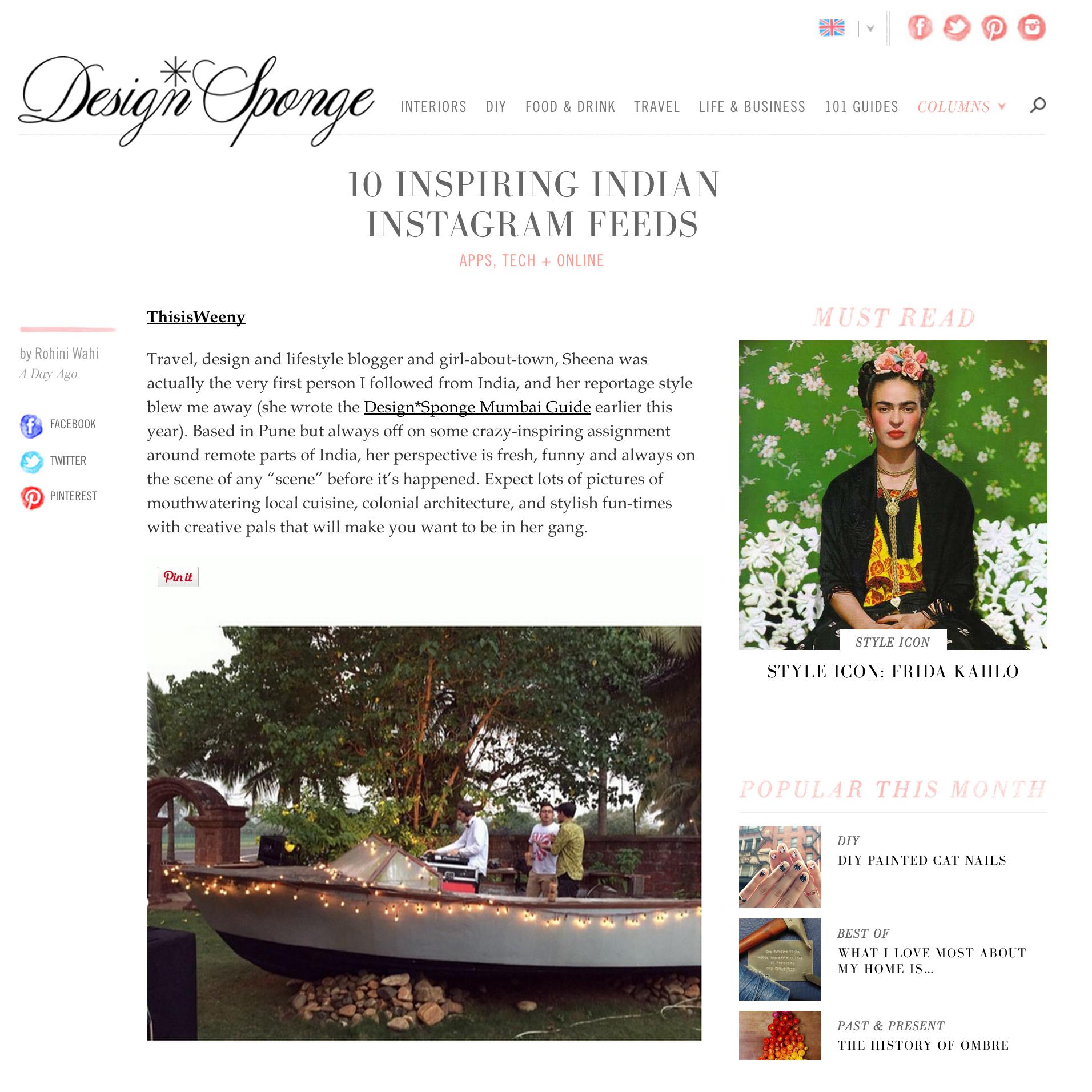 designsponge inspiring instagram 1.jpg