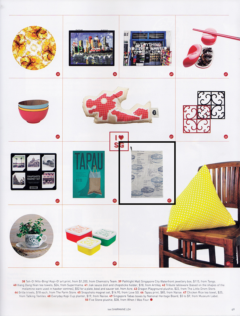 Home&Decor_August2015_Content#4_RGB_low.jpg