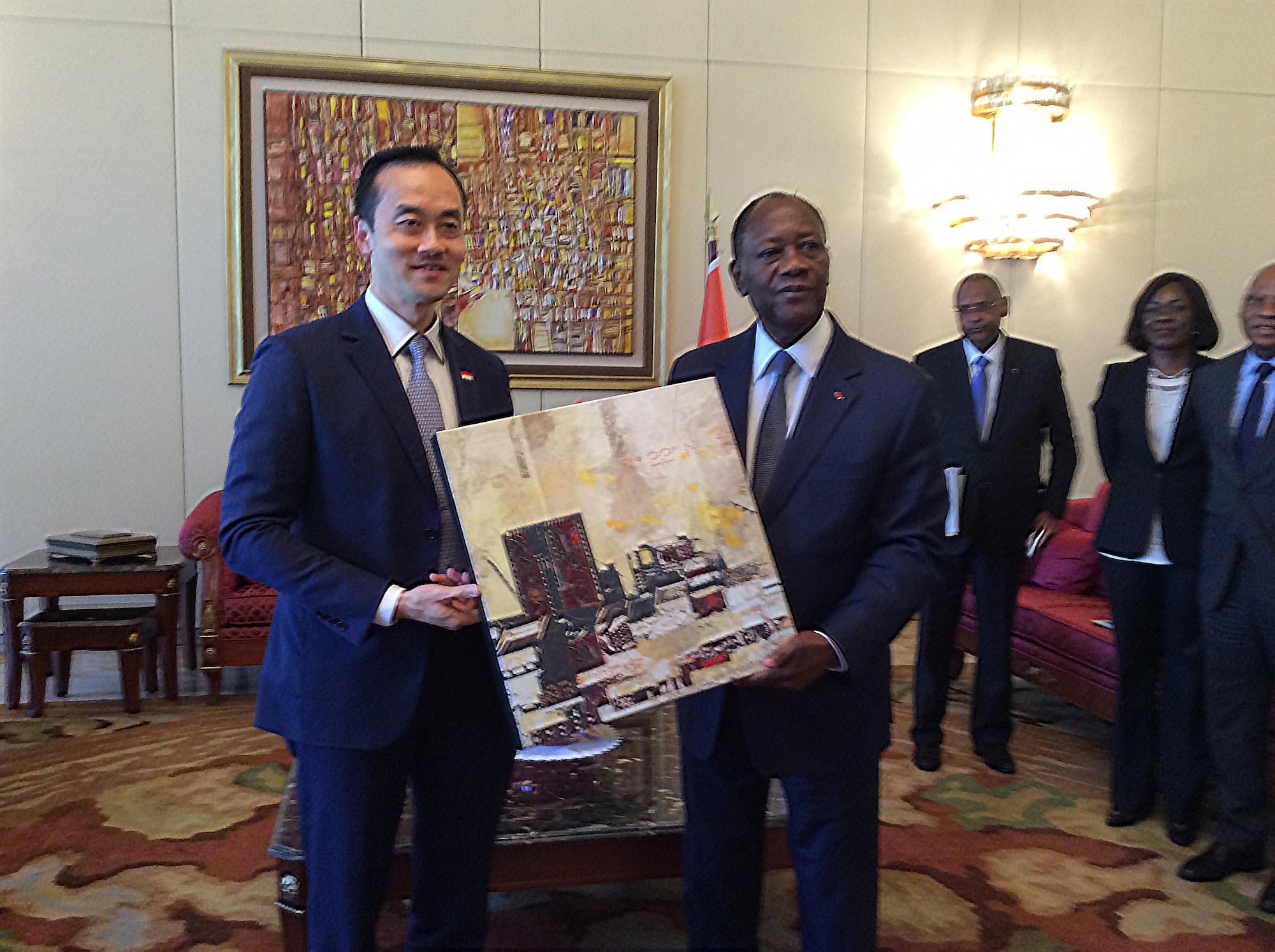 cote d'ivoire president.jpg