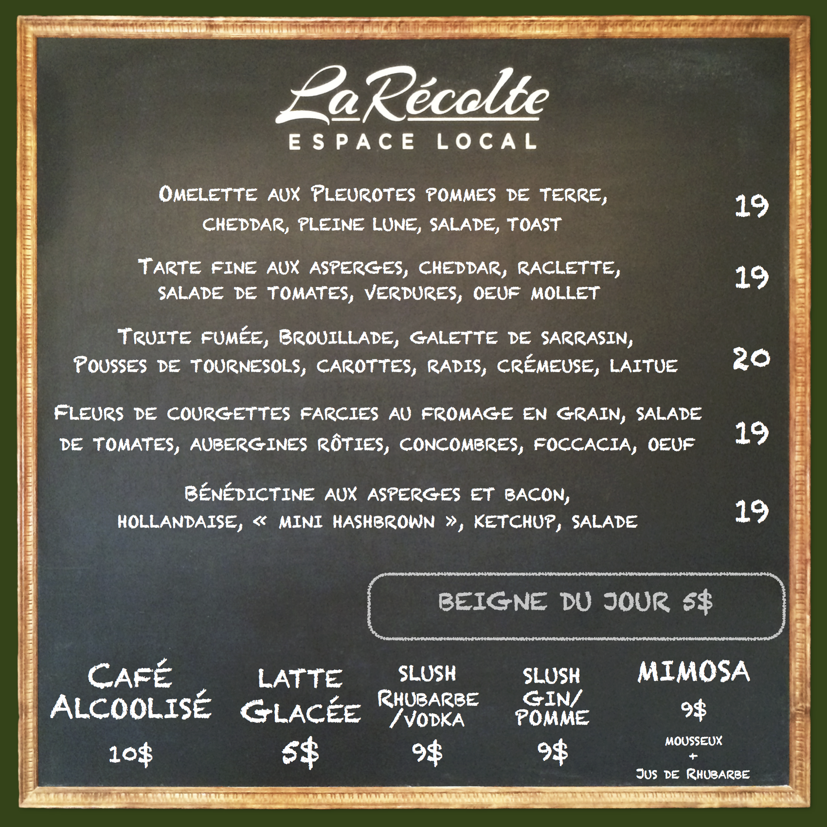 menu 29-30.png