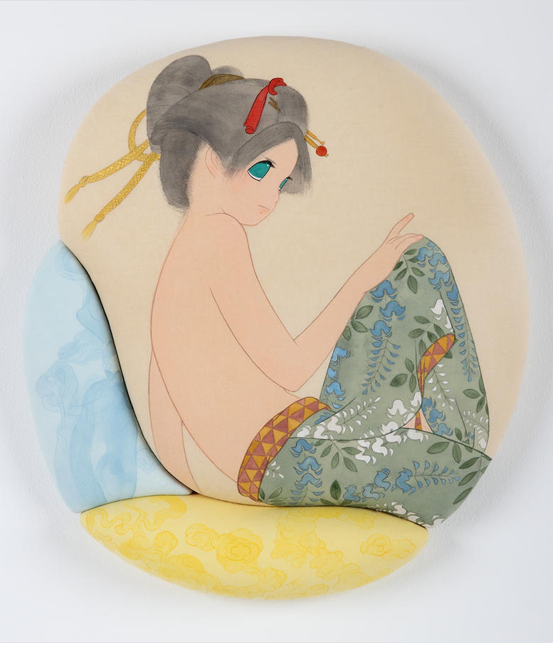"Ai Yamaguchi "" shinchishirin "" at Joshua Liner Gallery"
