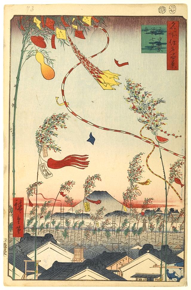 市中繁栄七夕祭 by Hiroshige