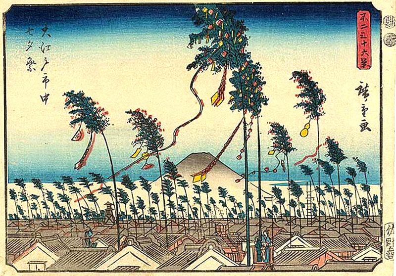 Tanabata Festival in Edo (Hiroshige, 1852)