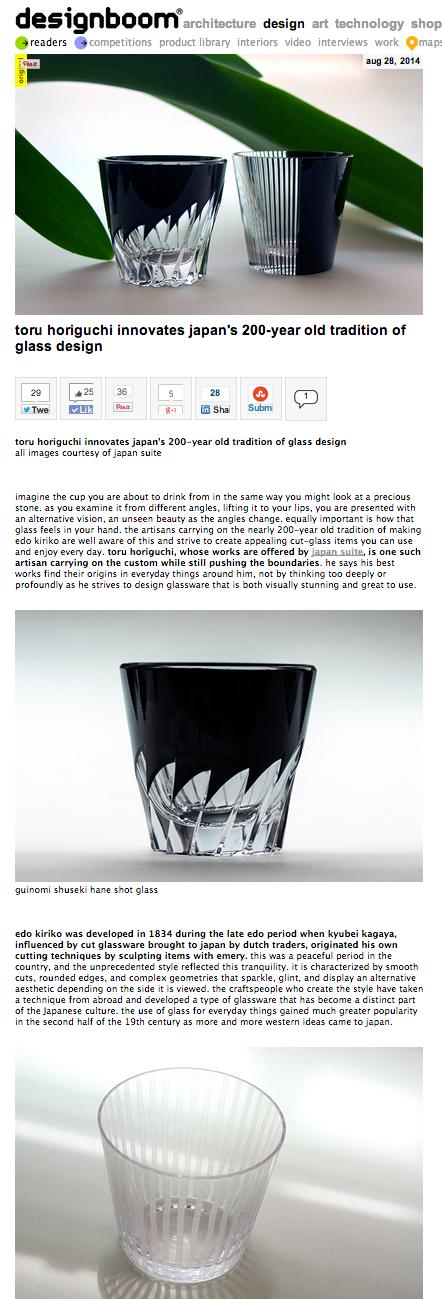 japan-suite-edokiriko-article-designboom.png
