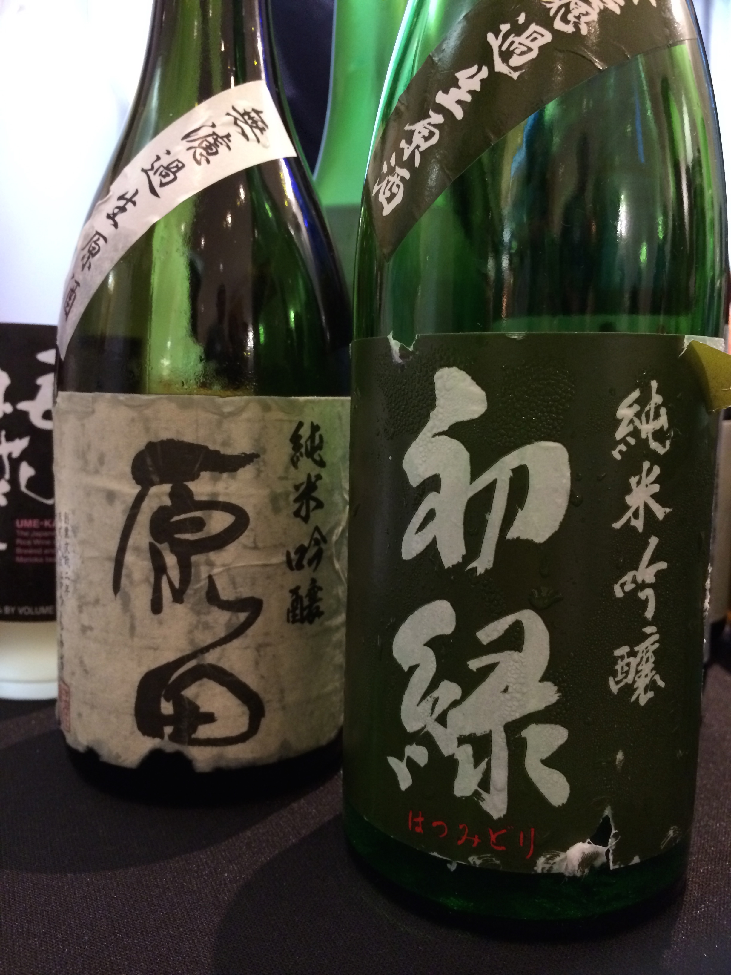 Harada & Hatsumidori: unfiltered, undiluted, unpasteurized - muroka nama genshu, which has unique characteristics.