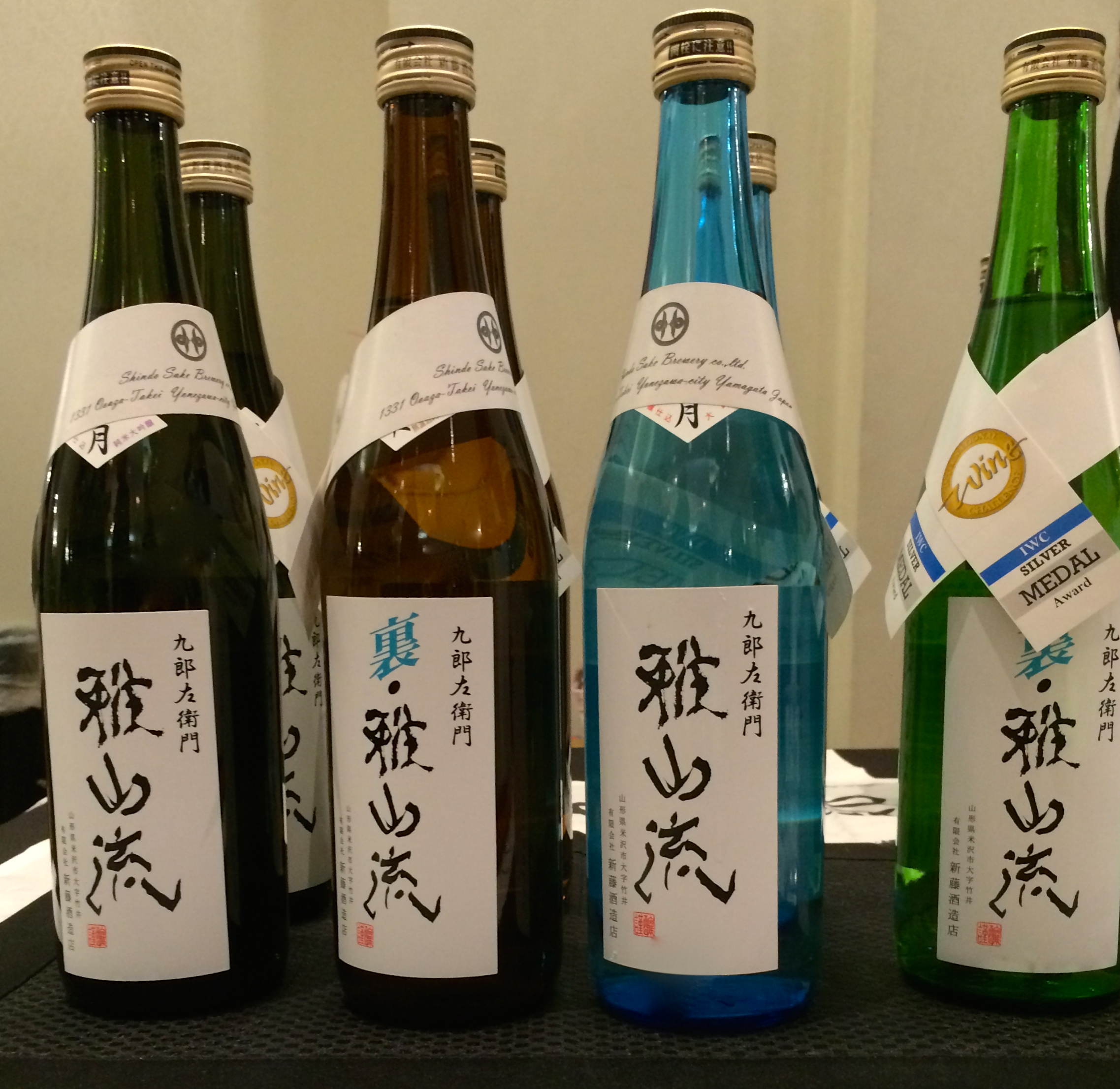 Very tasty - Gasanryu series has two categories Omote-front and Ura-back, Omote is more traditional, ura is its unique and free spirited sister.
