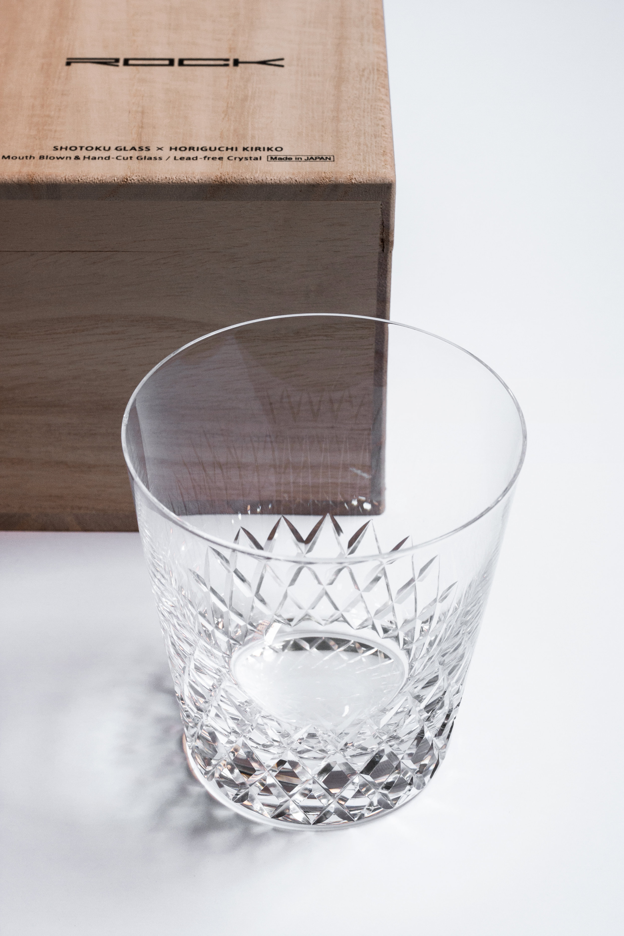 Rock glass #3