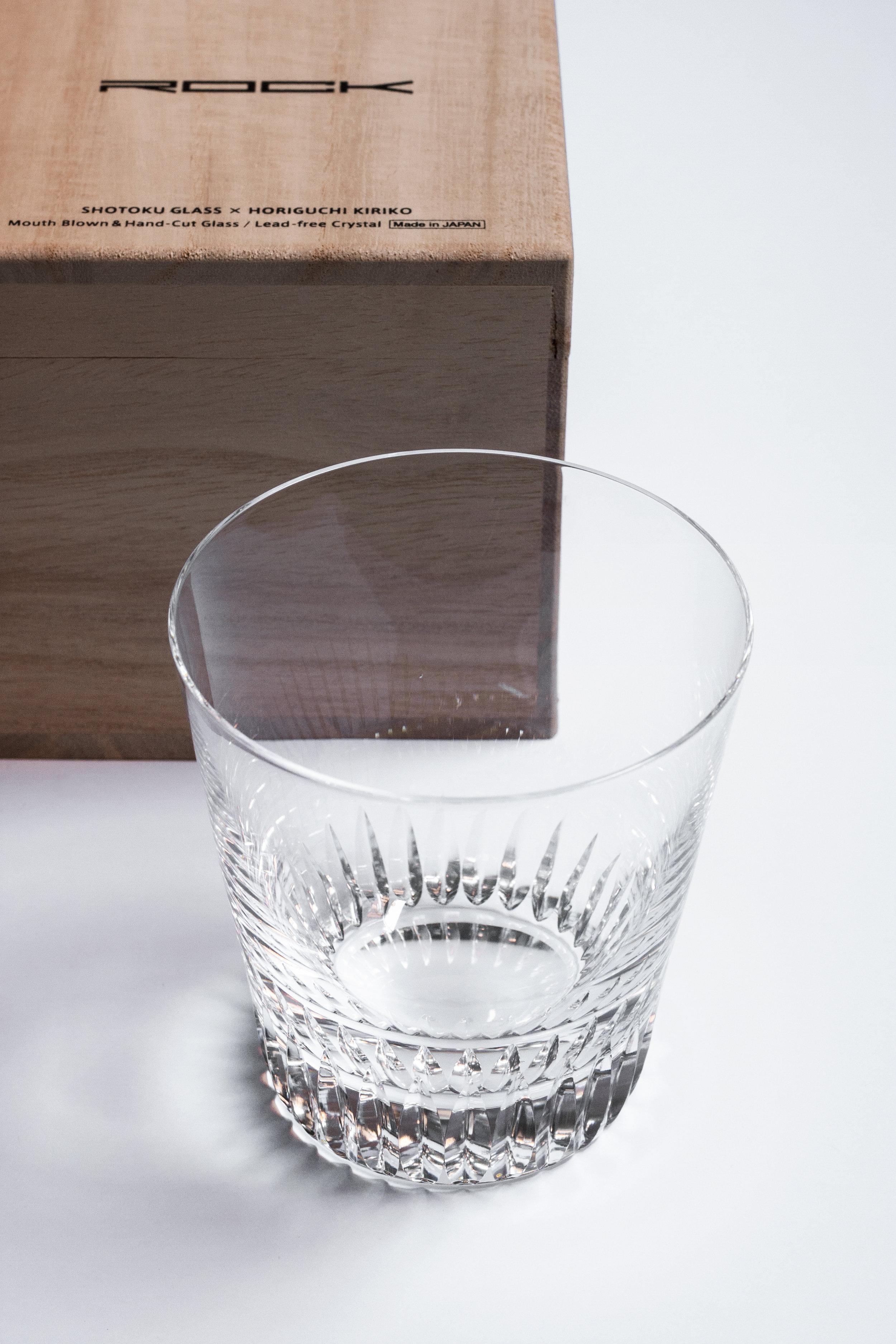 Rock glass #1