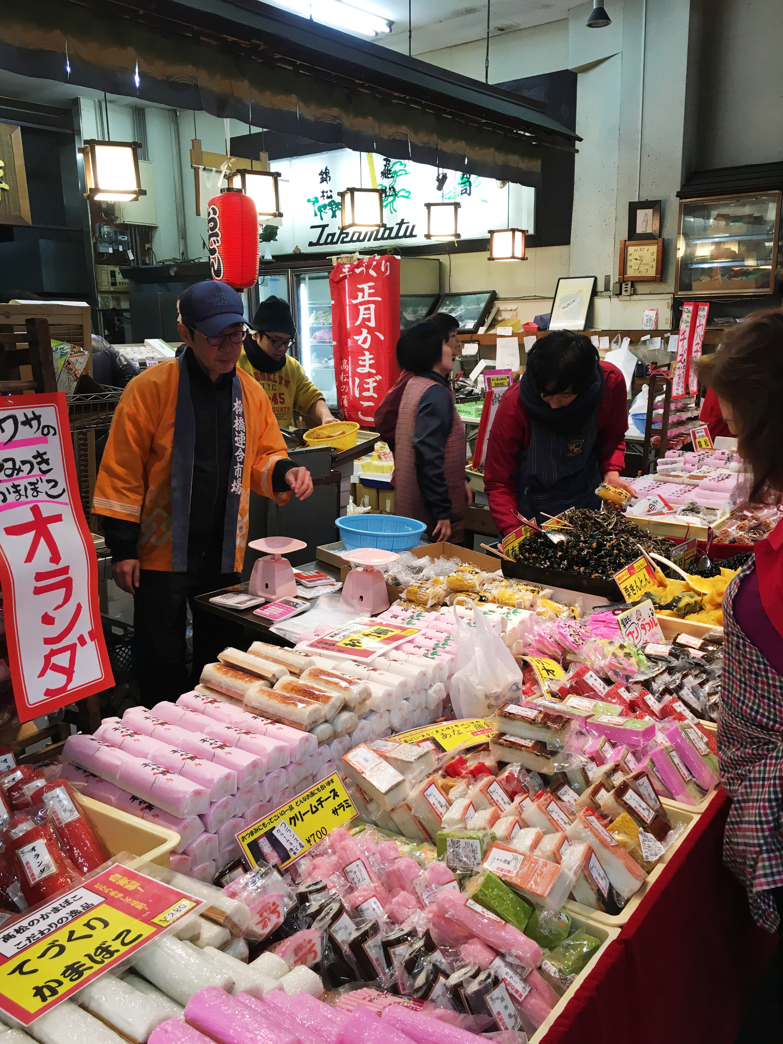 At Yanagibashi Market in Fukuoka