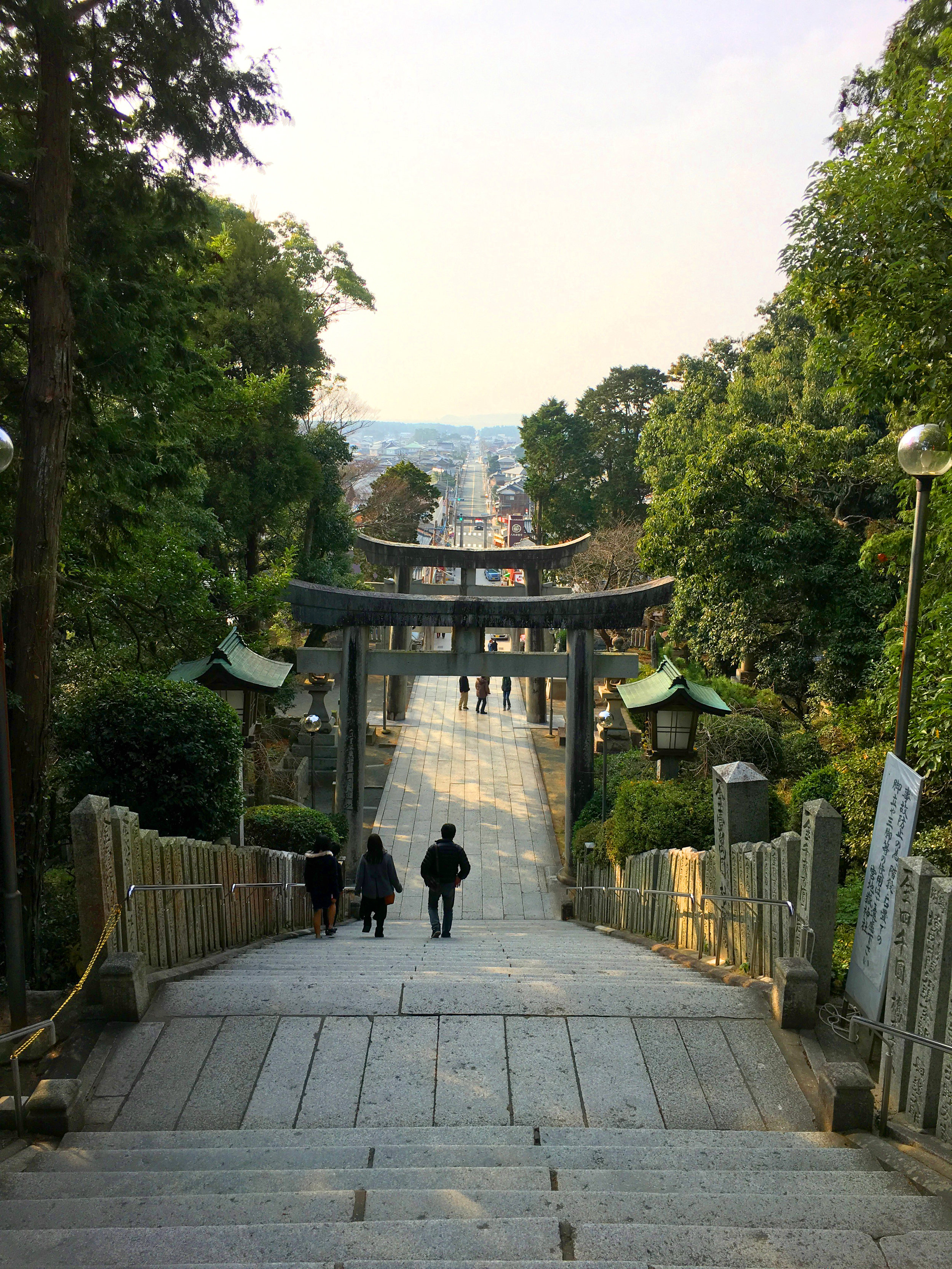 On the Famous Road of Light at at Miyajidake Shrine in Fukuoka...Well-Known for the beautiful sunsets.