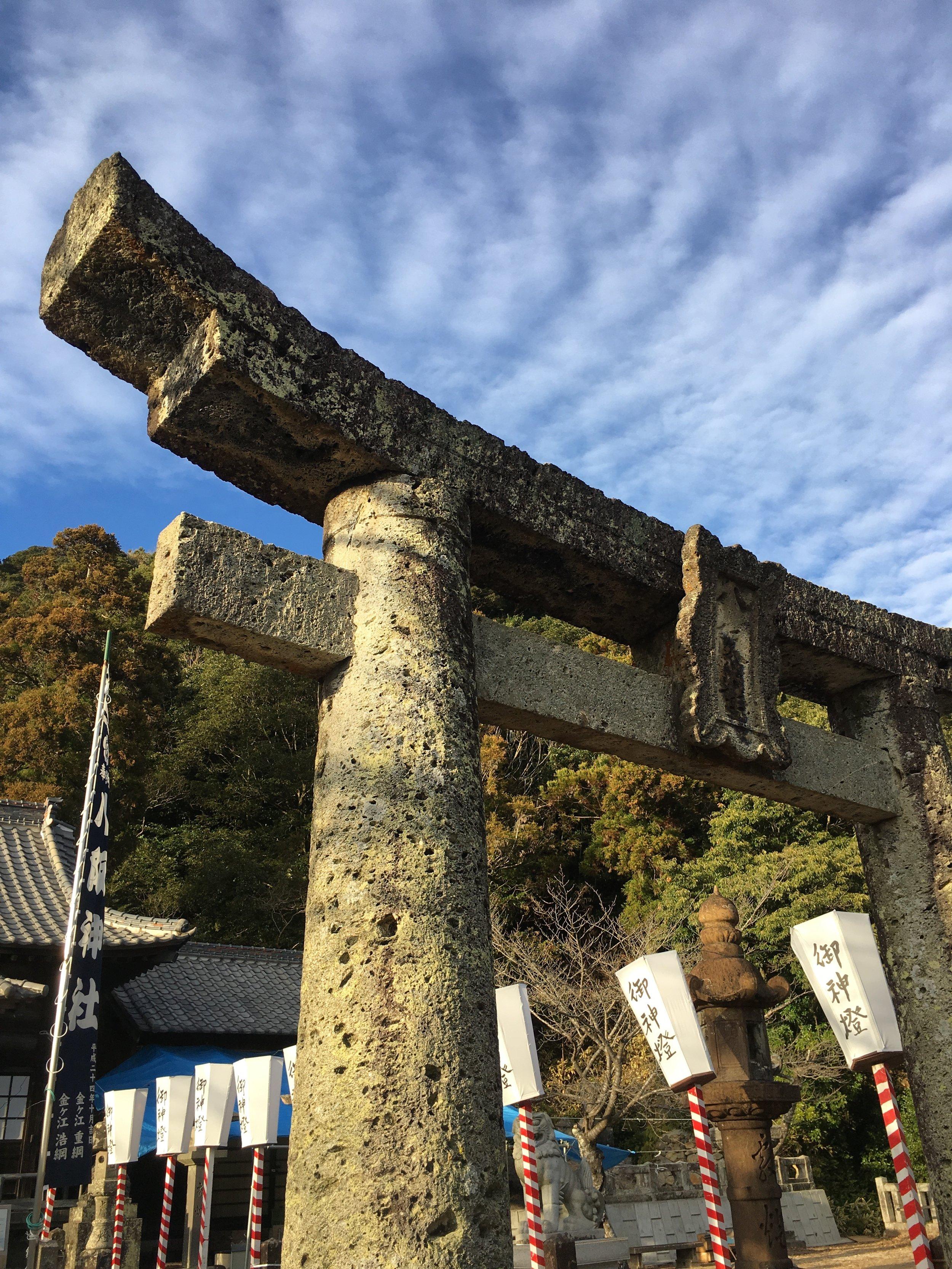 Oldest shrine in Arita village