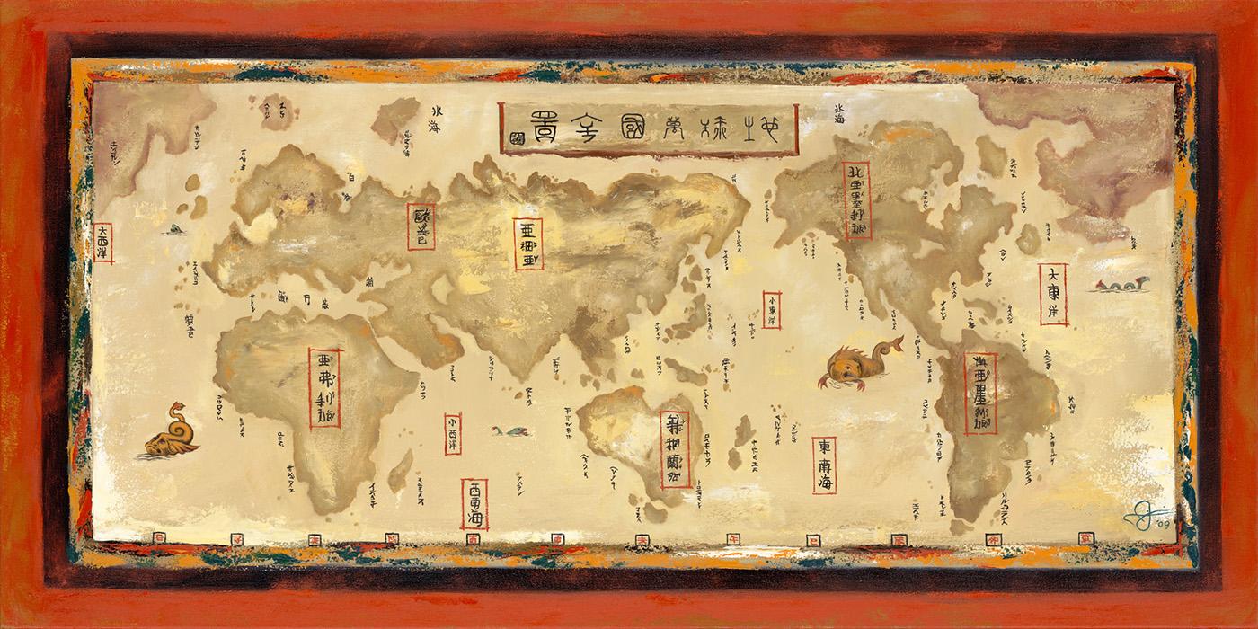 Japanese Antique World Map