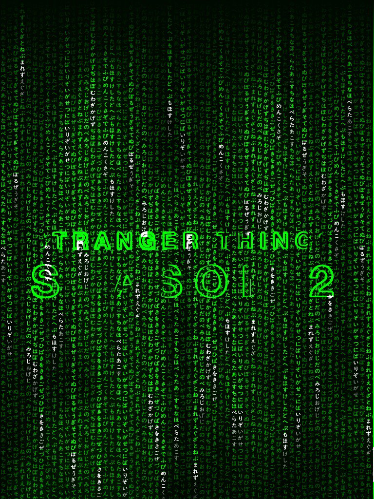 new-stranger-things-season-2-promo-image-is-inspired-by-the-matrix4