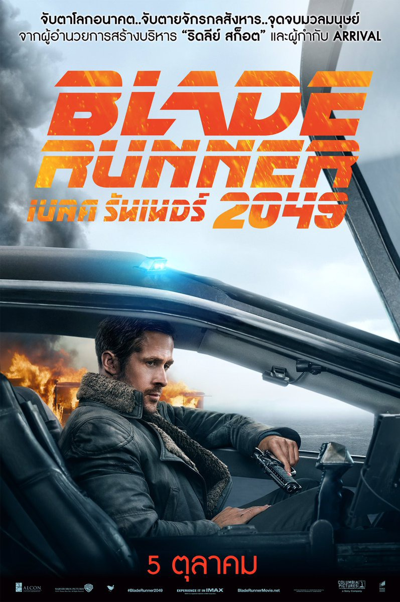 new-blade-runner-2049-character-posters-and-a-imax-promo-counts-down-to-the-future7.jpeg
