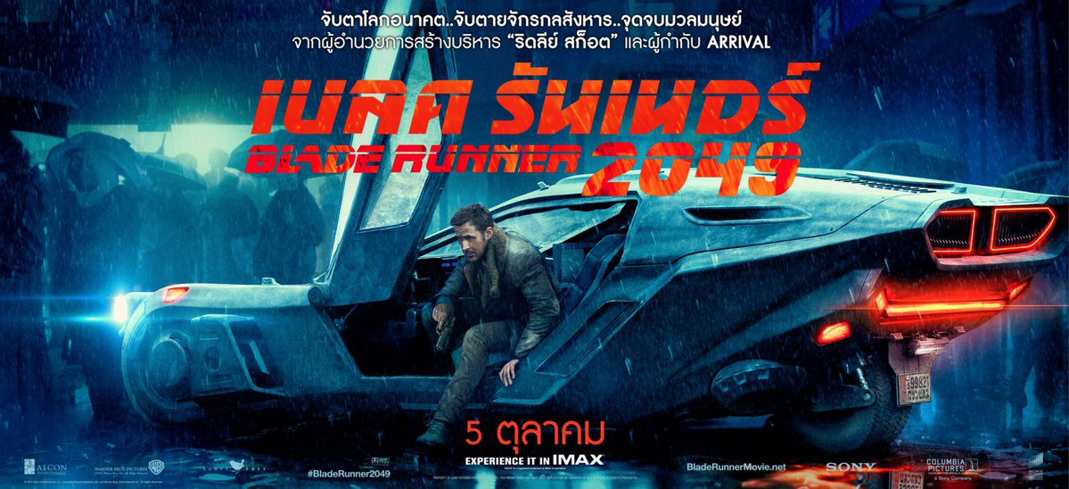 new-blade-runner-2049-character-posters-and-a-imax-promo-counts-down-to-the-future8.jpeg