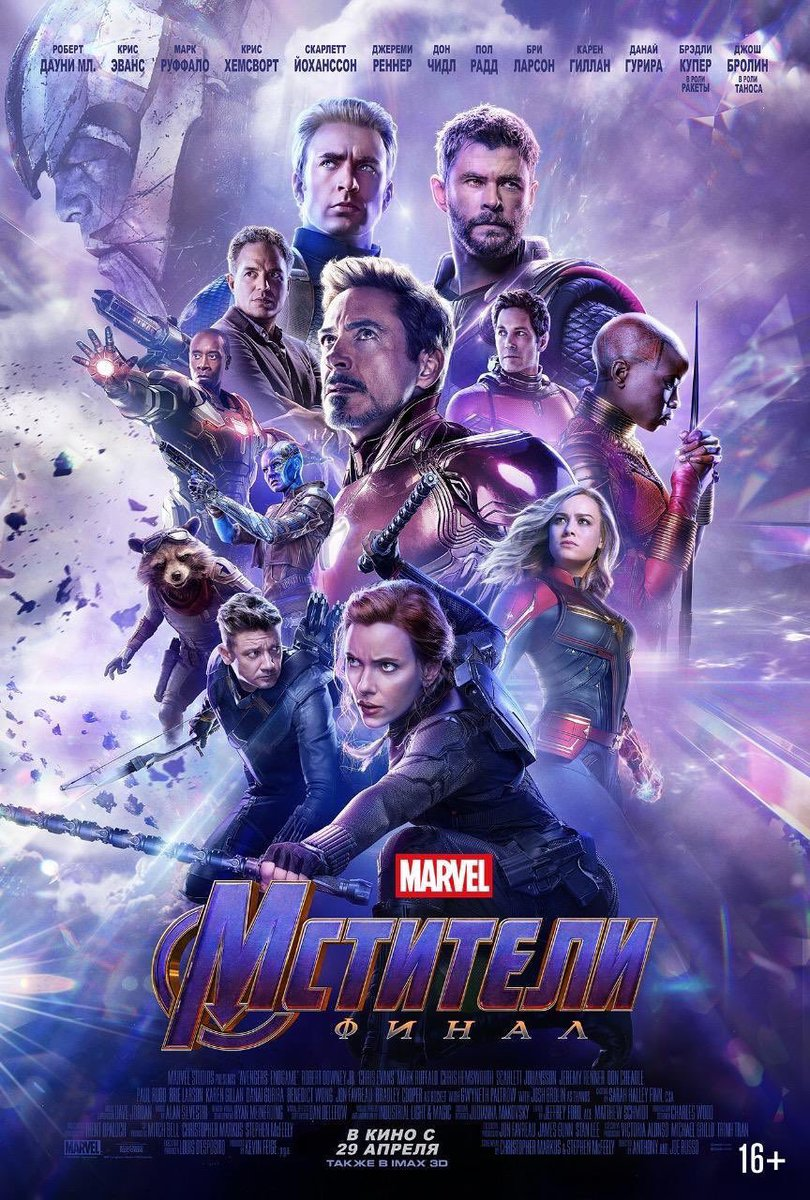 black-widow-is-front-and-center-in-new-russian-poster-for-avengers-endgame1