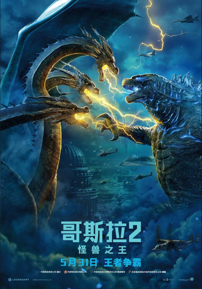 godzilla-and-king-ghidorah-clash-in-new-poster-art-for-godzilla-king-of-the-monsters