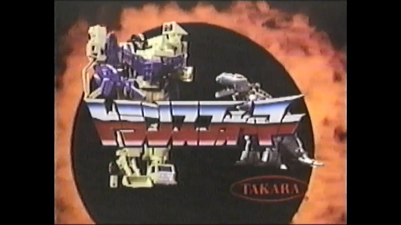 japanese toy commercials.jpg