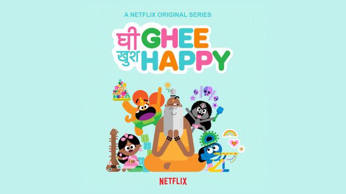 ghee-happy.jpg