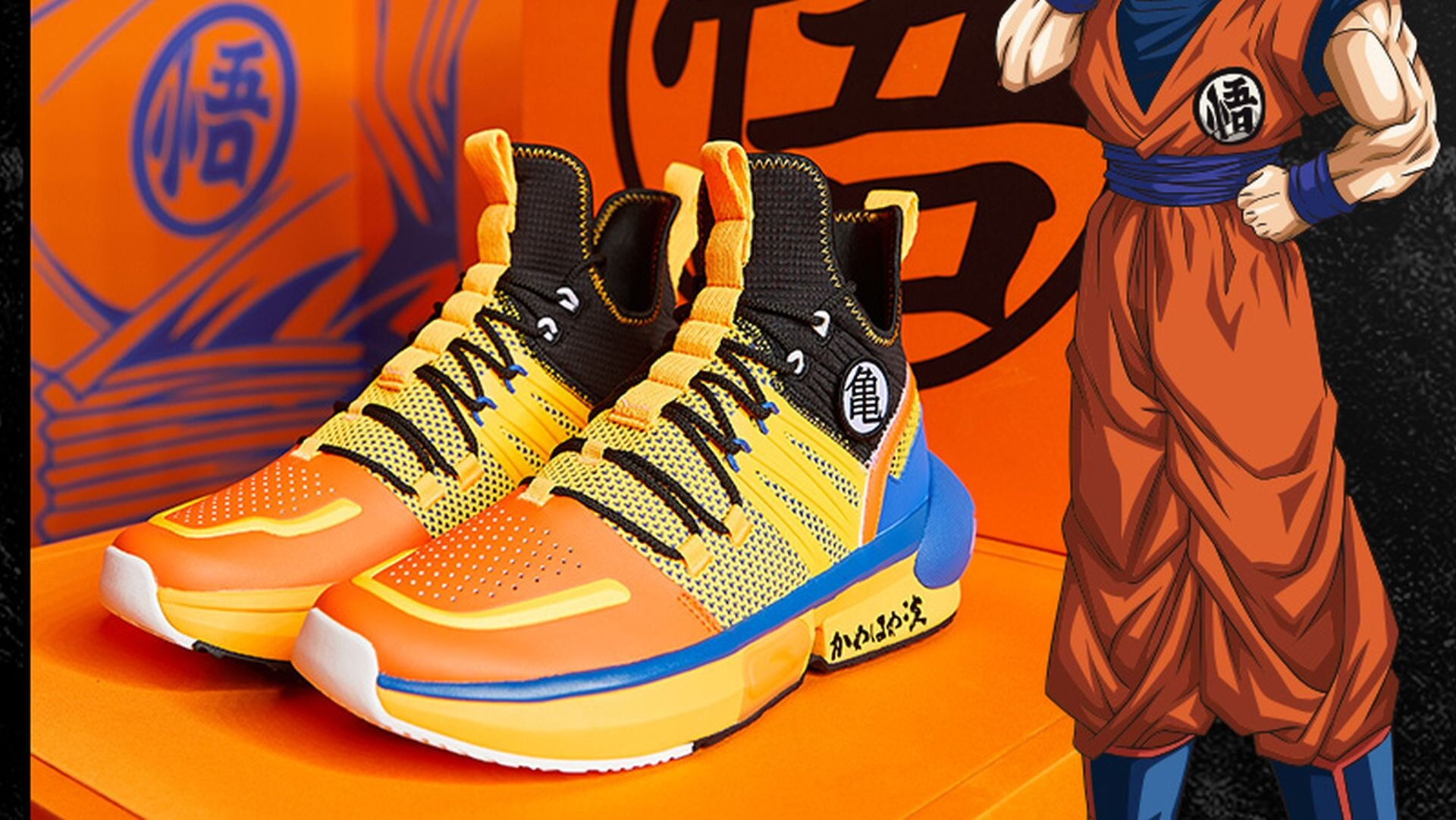 These DRAGON BALL SUPER Shoes Look