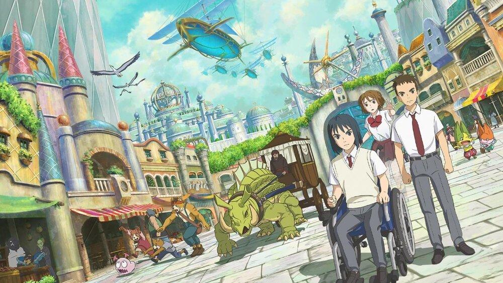 NI NO KUNI Review: A Fun, Fantastical Film