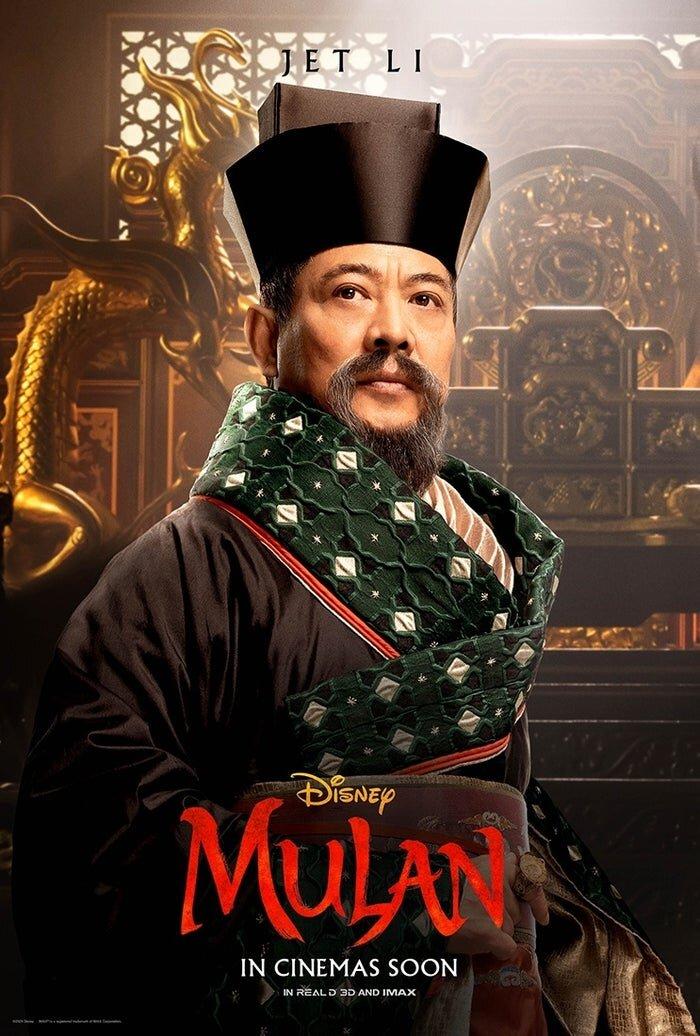 mulan-character-poster-5-1207849.jpeg