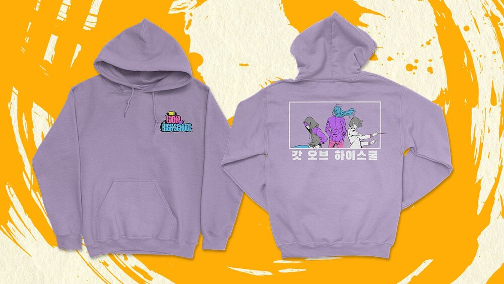 16x9_purple-hoodie_GOH.jpg