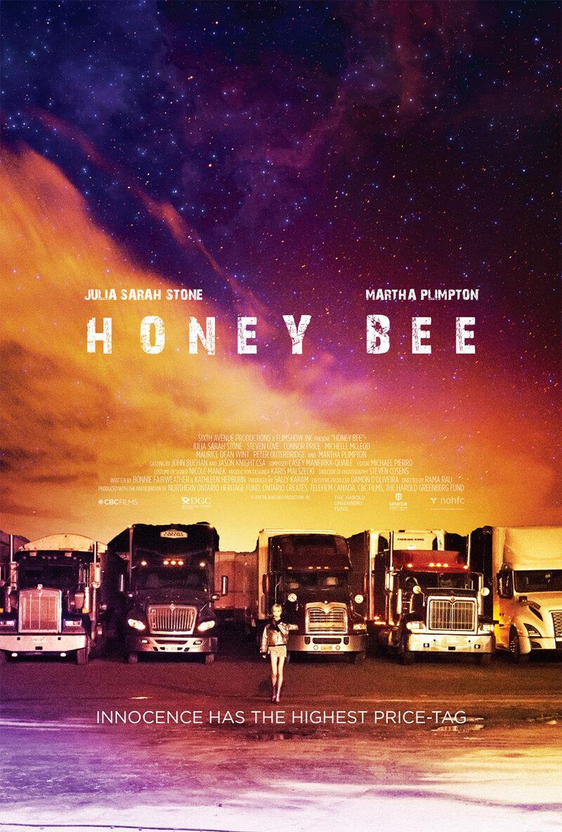 HoneyBeeMainColorposterbigimg599.jpg