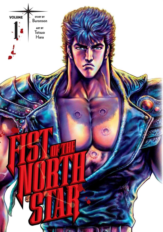fist_north_star-vol1.jpg