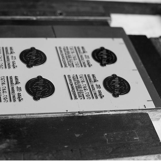 process — Just My Type Letterpress