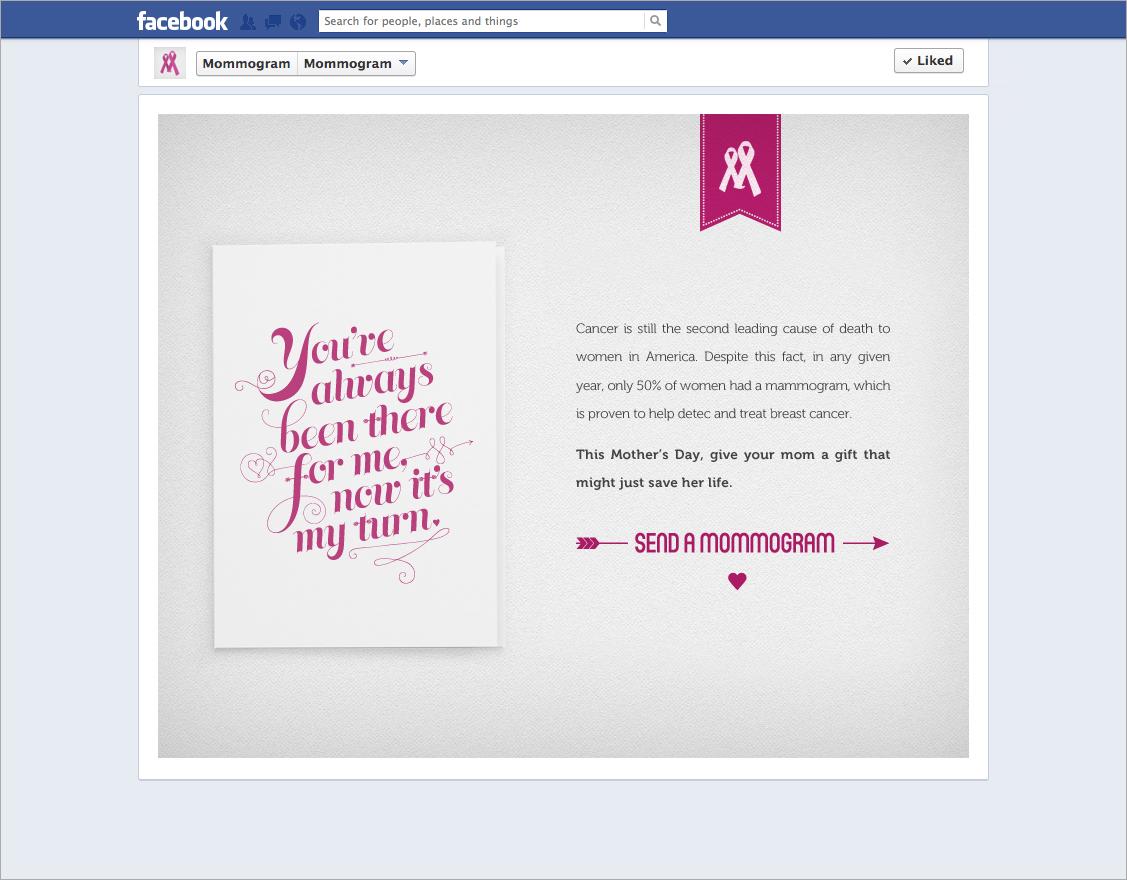 Mommogram1.jpg