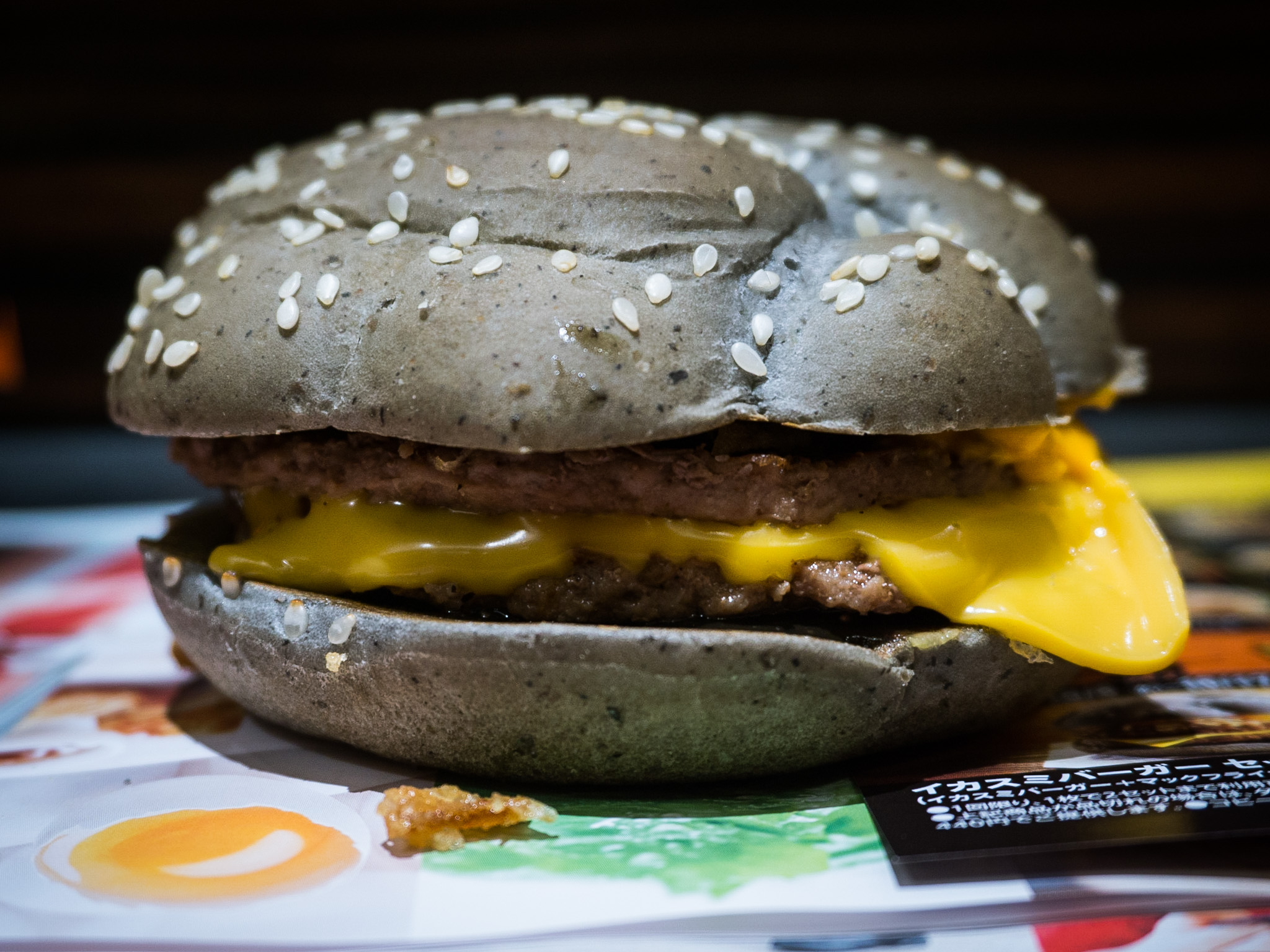the real McDonald's Black Burger in all its blue-grey glory