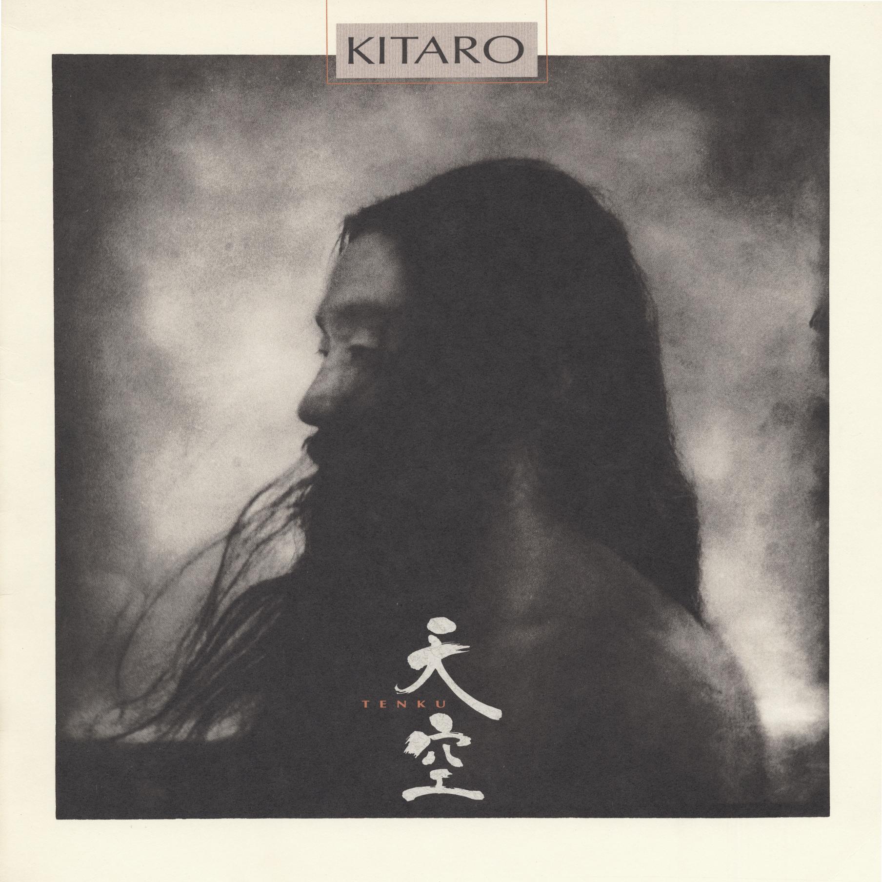 Kitaro.jpg