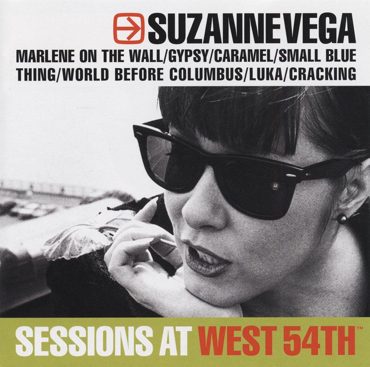 S Vega_West 54th_cover.jpg