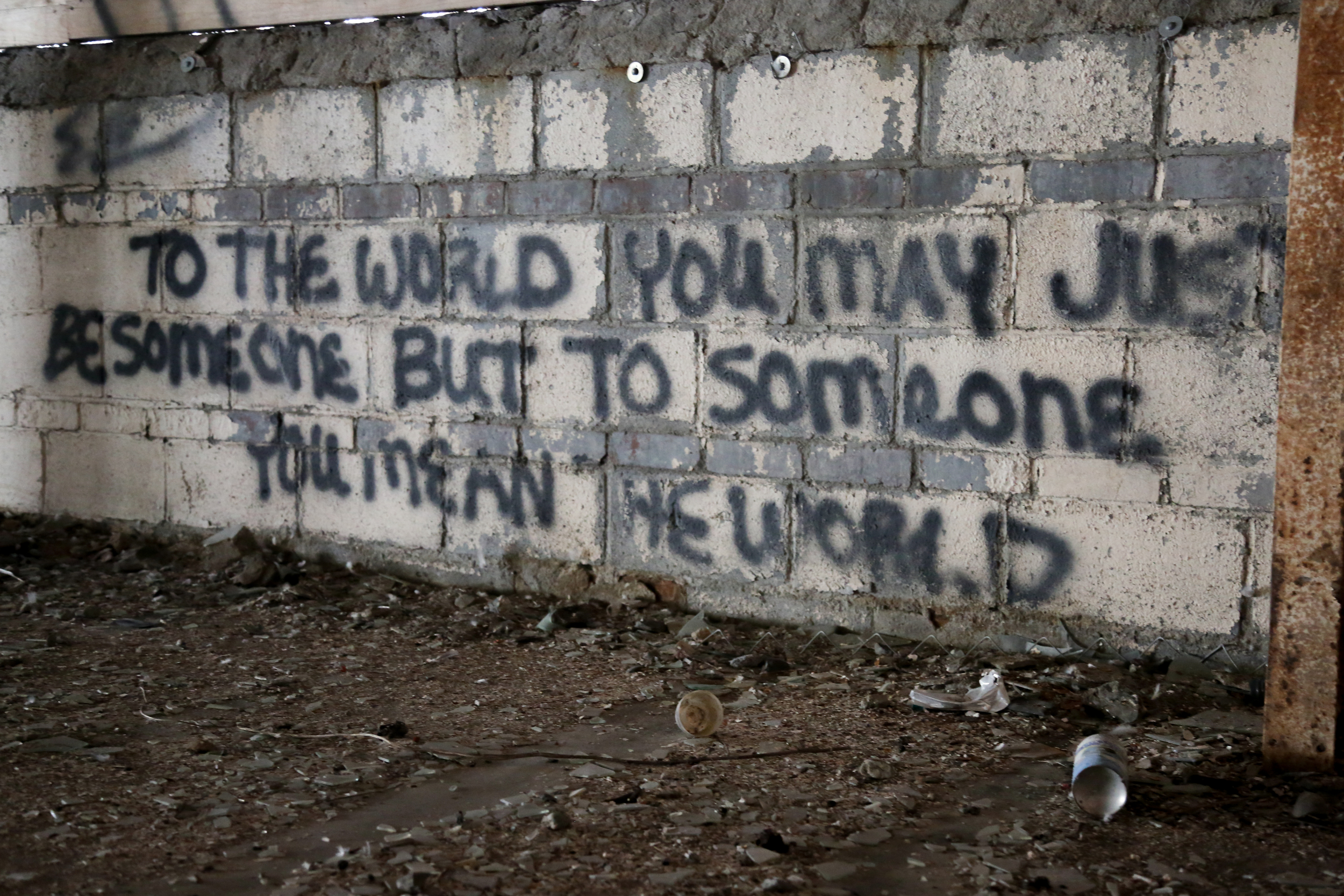 """""""To The World"""""""