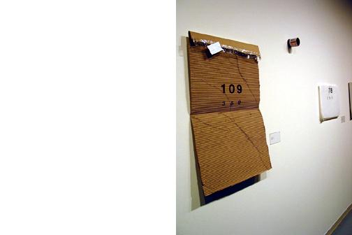 contemporary0014.jpg