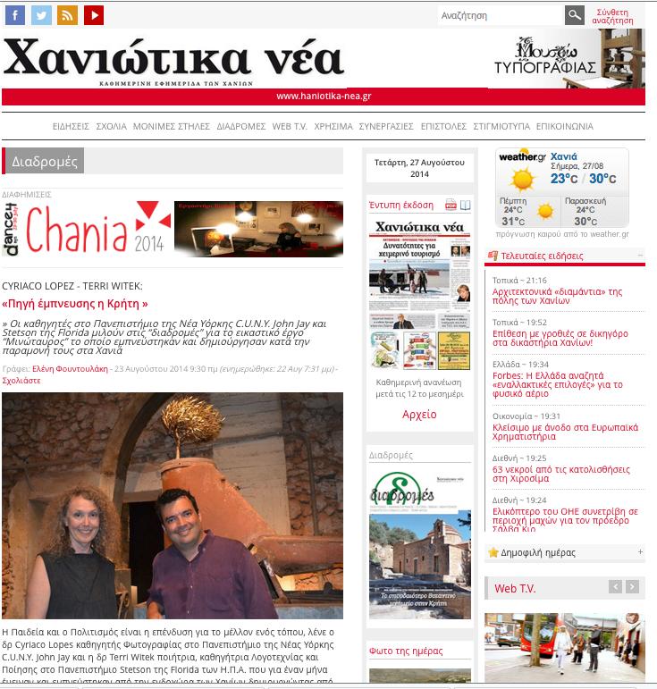 Interview by  Eleni I. Foundoulaki for Chania Newspaper, Greece, with poet Terri Witek.