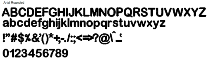 Arial Rounded Full Alphabet