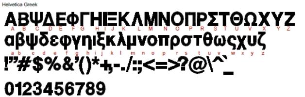 Helvetica Greek Full Alphabet