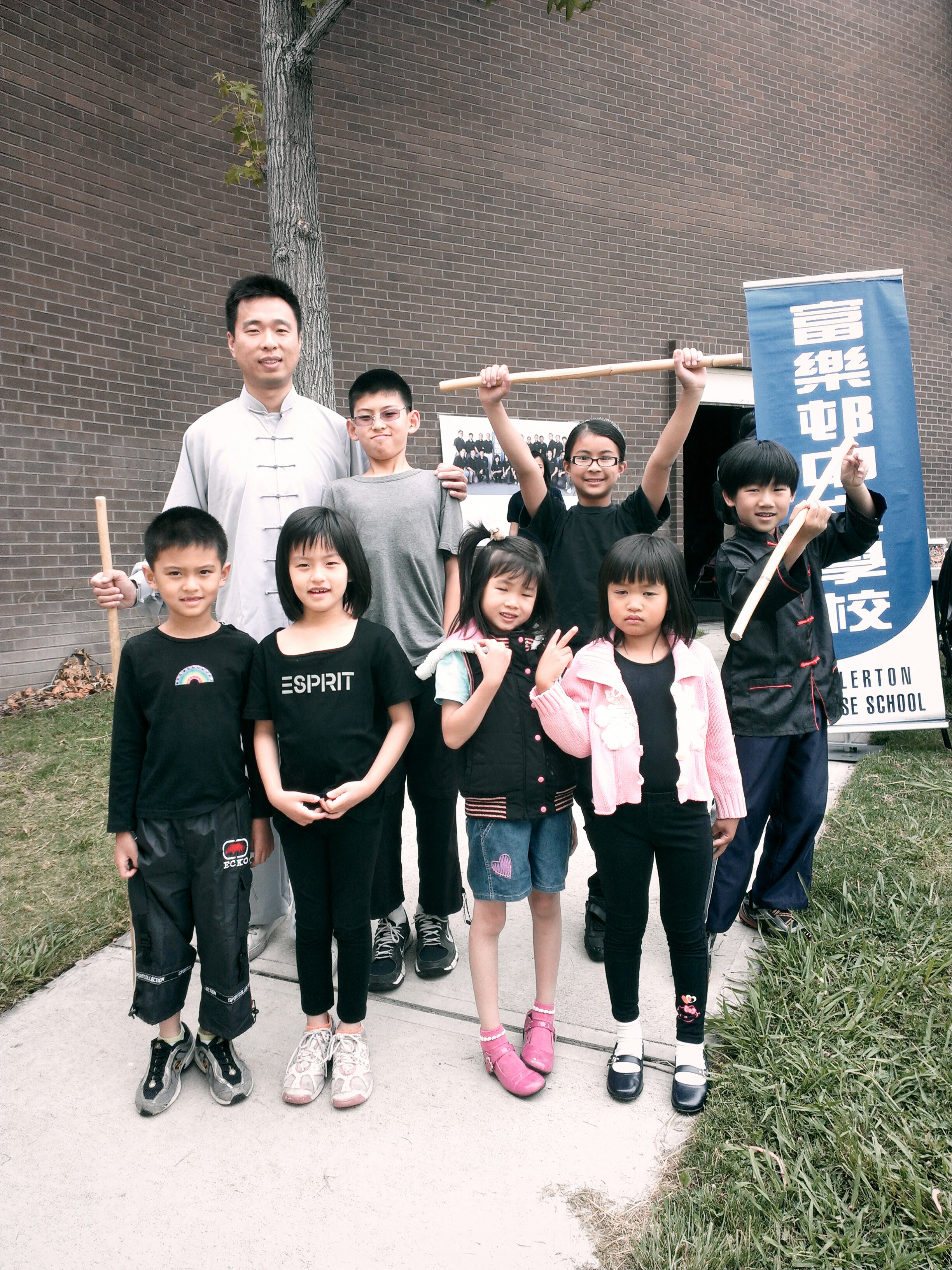 Some of my martial art students.