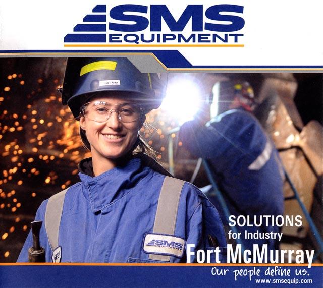 SMSRecruitment.jpg