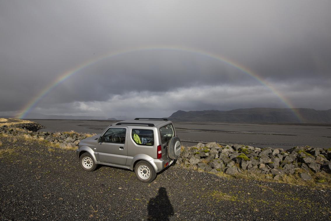Mega rainbow, looking inland toward Seljalandsfoss.